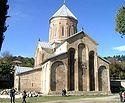 Монастырь св. Нины Самтавро