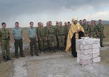 Закладка камня полевого храма в учебно-тренировочном центре Алагяз (Армения)