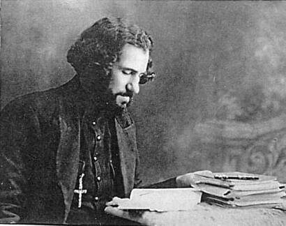 Священник Николай Грончаров