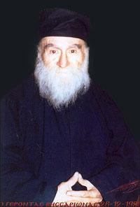Архимандрит Виссарион Корколиакос