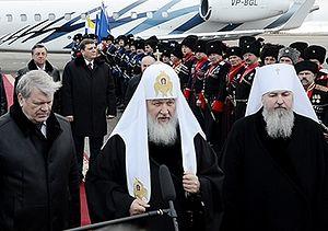 Фото: С. Власов/Пресс-служба Патриарха Московского и всея Руси