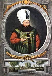 Султан Селим I