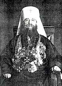 Митрополит Дионисий (Валединский) – первоиерарх Православной Церкви во II Речи Посполитой