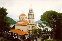 Монастырь Савина в Герцег-Нови
