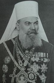 Патриарх Сербский Гавриил (Дожич)