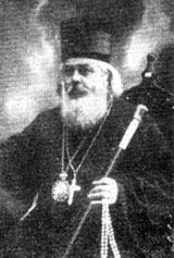 Митрополит Скопский Иосиф (Цвиевич)