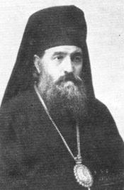 Епископ Рашко-Призренский Серафим (Йованович)