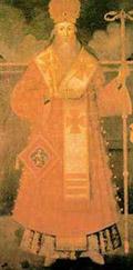 Патриарх Арсений III (Черноевич)