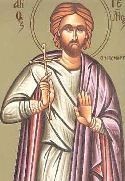 Святой мученик Ангелий Хиосский