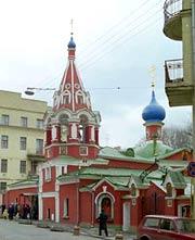 Иерусалимское подворье в Москве
