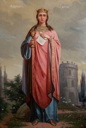 4 / 17 декабря – день памяти святой великомученицы Варвары