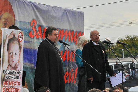 Шествие и митинг против ювенальной юстиции 22 сентября 2012 года в Москве.
