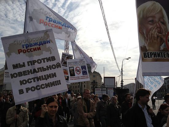 Шествие 22 сентября в Москве.