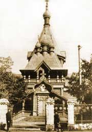 Собор во имя святителя Николая в Харбине