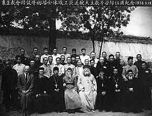Прощальная фотография архиепископа Виктора с духовенством и работниками молочной фермы. Пекин. Бэй-гуань. 1956 г.