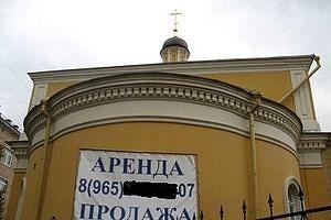 "Фото: ""Церковный вестник"""