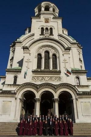 Хор Александро-Невского Собора Софии (Болгария)