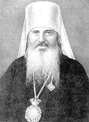 Блаженнейший Макарий, митрополит Варшавский и всея Польши