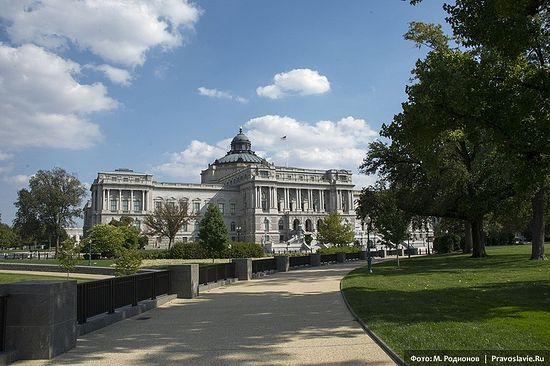 Library of Congress, Washington, D.C. Photo: Mikhail Rodionov/Pravoslavie.ru
