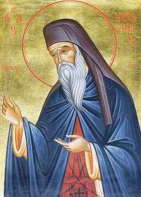 Св. Никодим Святогорец