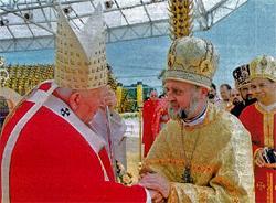 Папа Иоанн Павел II и католик византийского обряда архимандрит Сергий Гаек