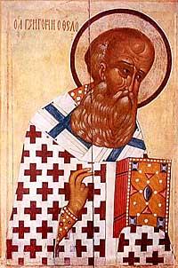 Святитель Григорий Богослов Архиепископ Константинопольский