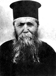 Иероним Эгинский