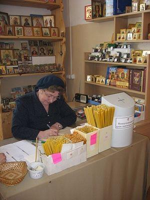 Кузнецова Зинаида Васильевна