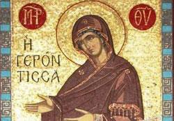 """Икона Божией Матери """"Геронтисса"""""""