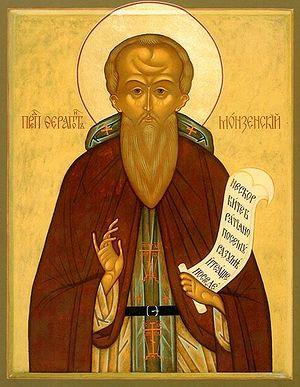 Преподобный Ферапонт Монзенский