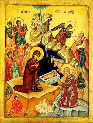 The Nativity of Christ.