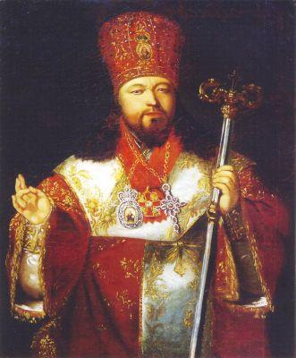 Архиепископ Московский и Коломенский Августин
