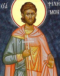 Святой мученик Филимон