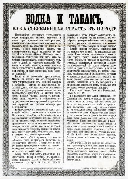 Иваново кодировка от алкоголизма