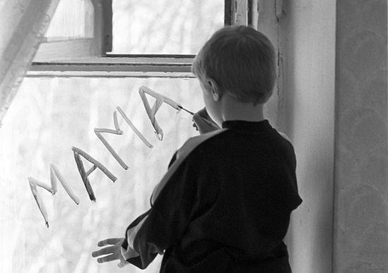 Фото Евгения Кармаева /ИТАР-ТАСС/