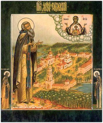 Преподобный Давид Серпуховской.