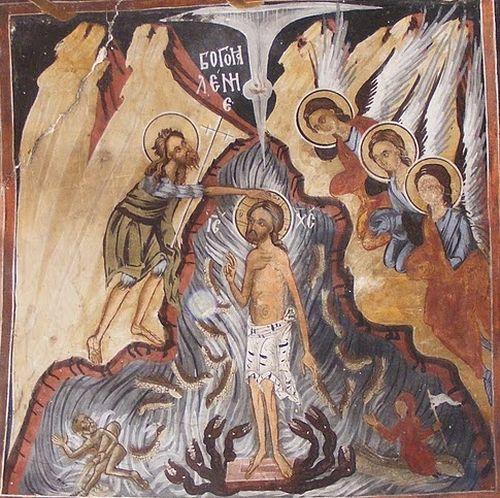 Богоявление из церкви пророка Ильи в Бобошево (Болгария, XVII в.)