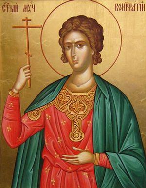 Молебен св. мученику Вонифатию