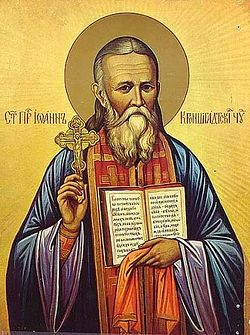 Holy Righteous John of Kronstadt.