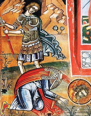 Страдания святого мученика Вонифатия