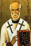 St Gregory Thaumatourgos Bishop of Neo-Caesarea. Discourse On the Nativity of Christ