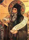 День памяти преподобного Силуана Афонского