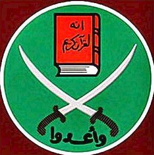 Символика «Братьев мусульман»