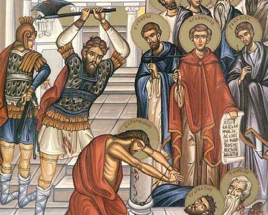 Страдания десяти святых мучеников Критских: Феодула, Сатурнина, Евпора, Геласия, Евникиана, Зотика, Помпия, Агафопода, Василида и Евареста