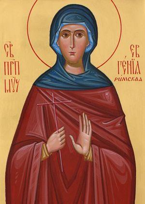 Преподобномученица Евгения Римская, дева