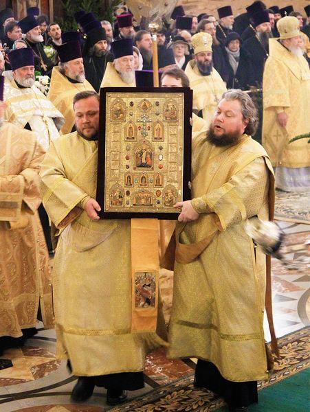 Протодиаконы выносят старинное Евангелие времен императрицы Елизаветы Петровны
