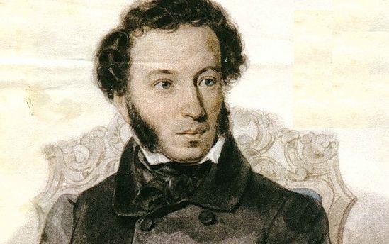A с пушкин и семья фото