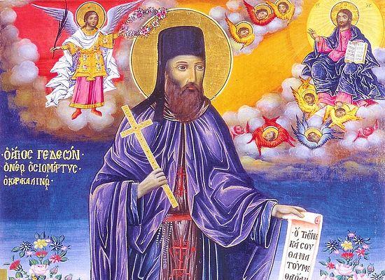 книга ислам. православный взгляд сысоев
