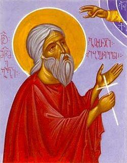 Святой мученик Георгий Грузин