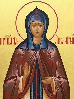 Преподобная Аполлинария дева